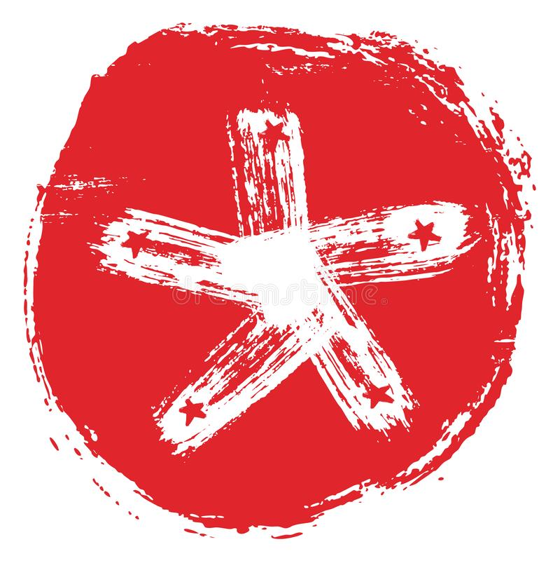 Hong Kong Circle Flag Vector hand som målas med den rundade borsten royaltyfri illustrationer