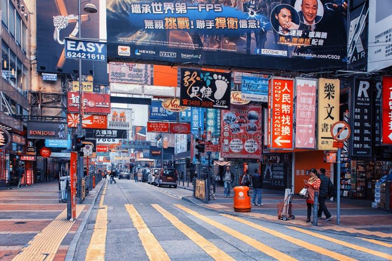 Hong Kong cityscape i dag fotografering för bildbyråer