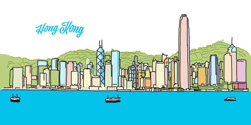 Hong Kong Colored Skyline Banner lizenzfreie abbildung