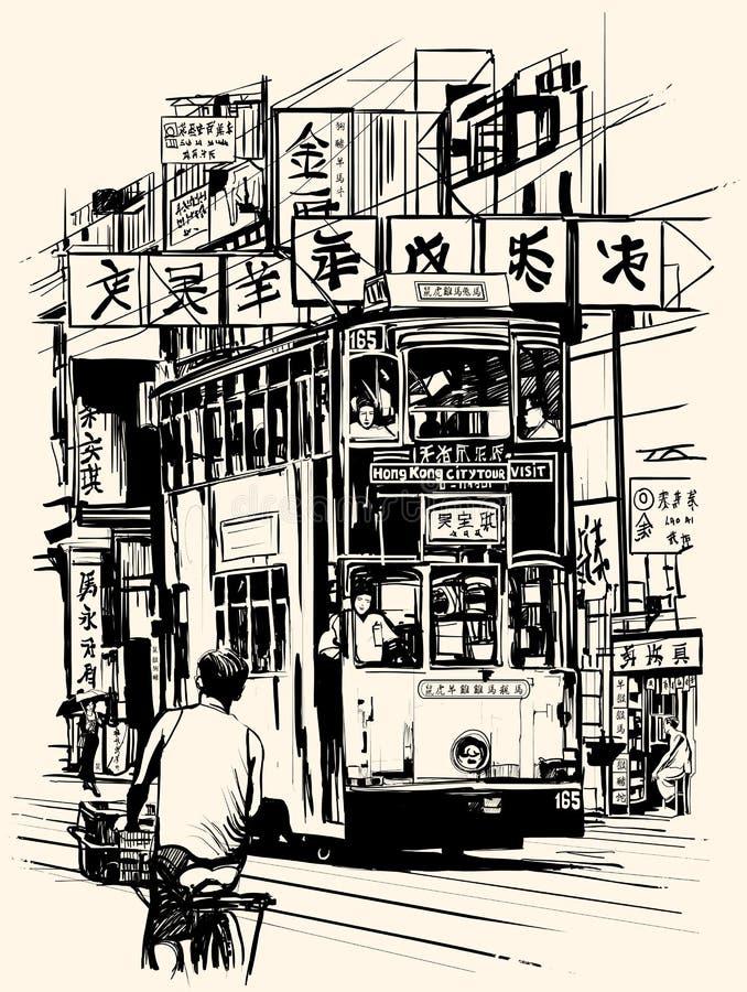 Hong Kong com um bonde ilustração royalty free