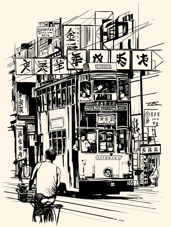 Hong Kong con un tranvía libre illustration