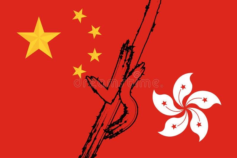 Hong Kong contra o conflito nacional da porcelana ilustração royalty free