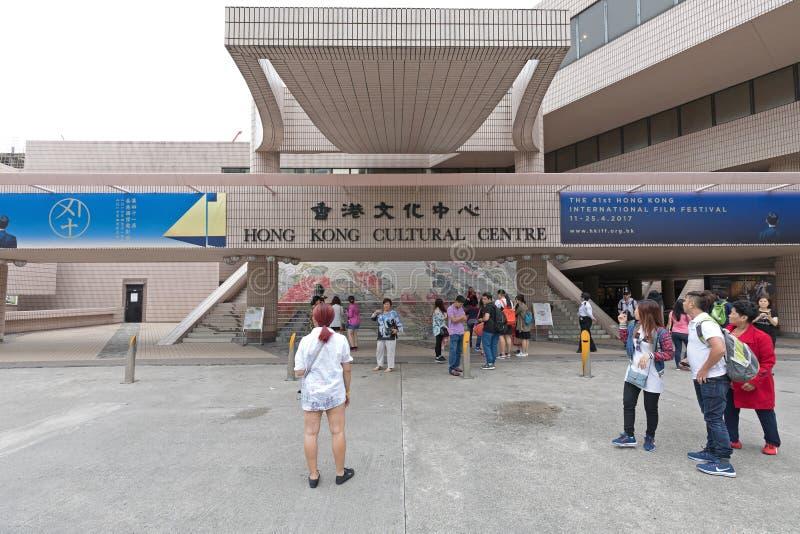 Hong Kong Cultural Centre stock photos