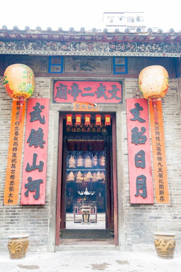 Hong Kong - 4 de diciembre de 2015: Hombre Mo Temple un sitio histórico famoso i foto de archivo libre de regalías