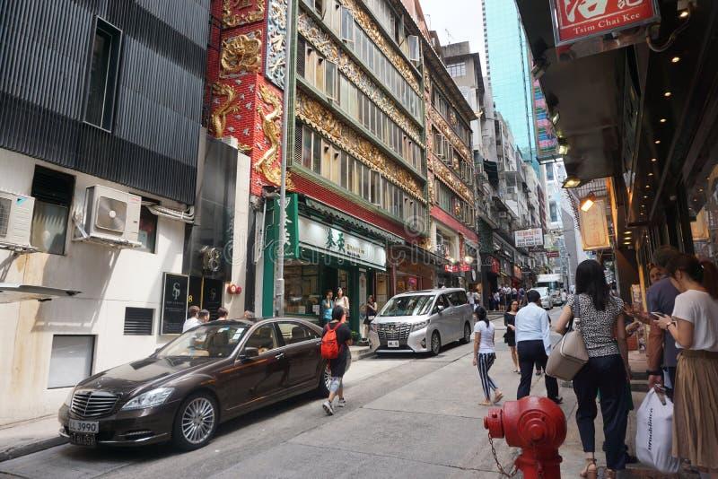 Hong Kong - 21 de septiembre de 2018: Calle hermosa del distrito financiero moderno de Hong Kong durante horas de trabajo fotografía de archivo libre de regalías