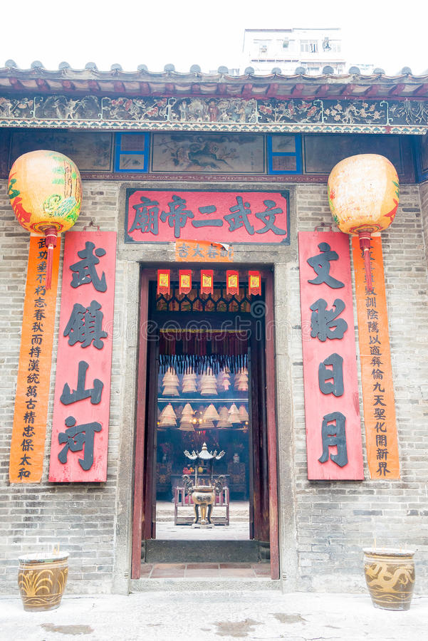 Hong Kong - Dec 04 2015: Man Mo Temple. a famous historic site i royalty free stock photo