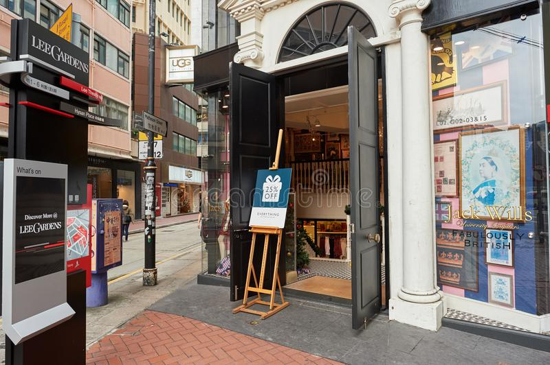 Jack Wills. HONG KONG - DECEMBER 25, 2015: Jack Wills storefront. Jack Wills is a British clothing brand headquartered in London after establishing itself in stock photos