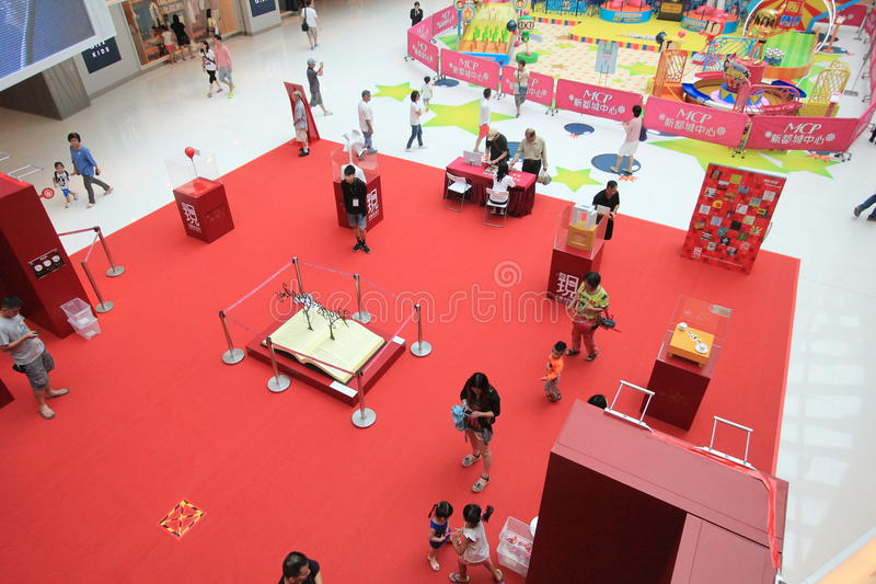 Hong Kong Discover the Basic Law exhibition 2015 stock images