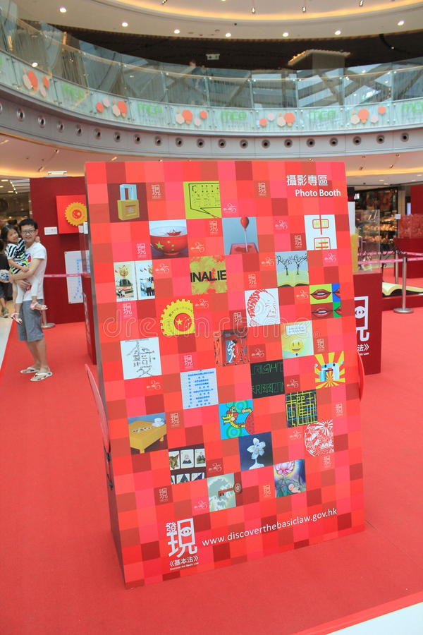 Hong Kong Discover the Basic Law exhibition 2015 stock image