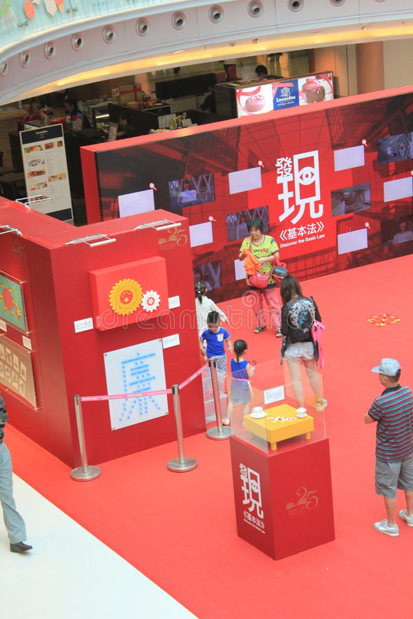 Hong Kong Discover the Basic Law exhibition 2015 stock photography
