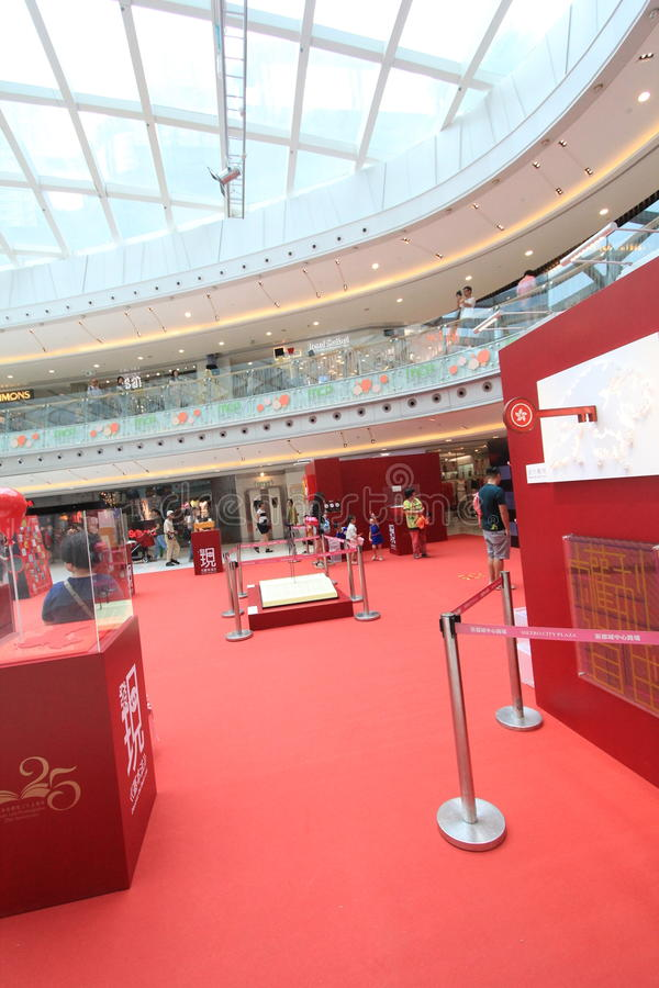 Hong Kong Discover the Basic Law exhibition 2015 royalty free stock photo