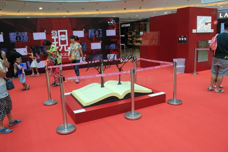 Hong Kong Discover die Grundgesetzausstellung 2015 lizenzfreie stockbilder