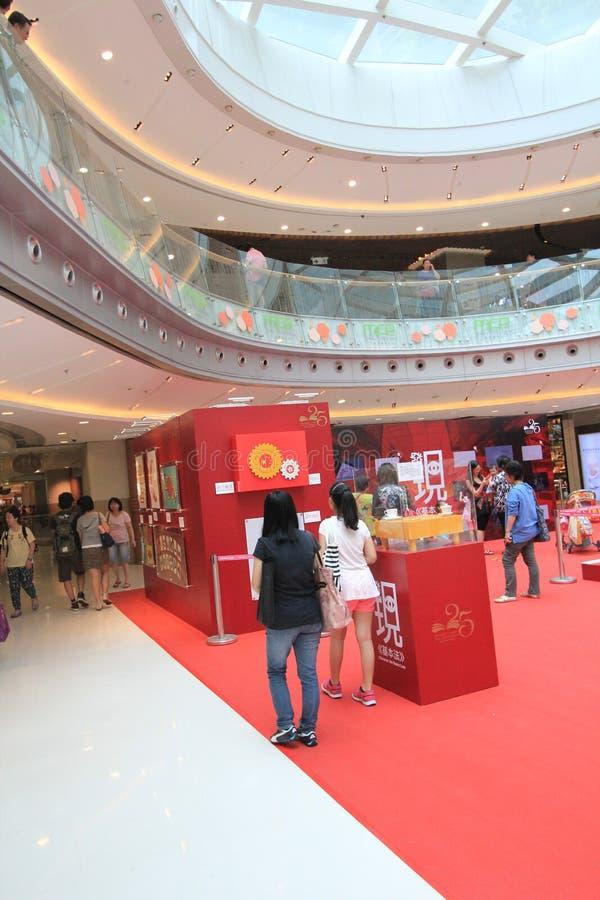 Hong Kong Discover die Grundgesetzausstellung 2015 stockfoto