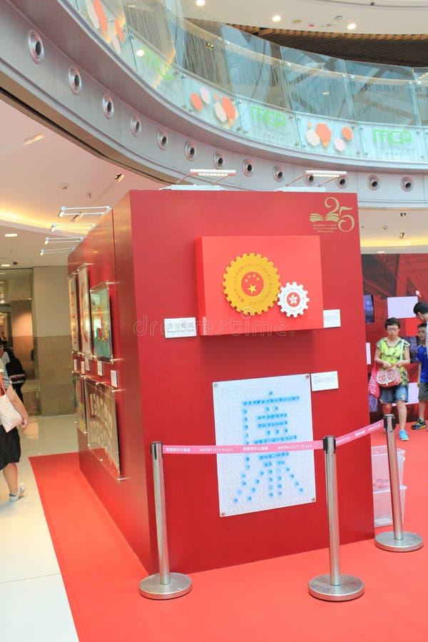 Hong Kong Discover a exposição 2015 das leis de base fotografia de stock royalty free