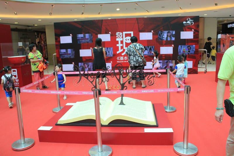 Hong Kong Discover a exposição 2015 das leis de base fotografia de stock