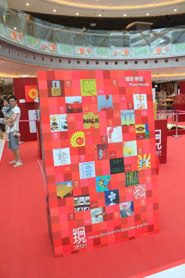 Hong Kong Discover a exposição 2015 das leis de base imagem de stock