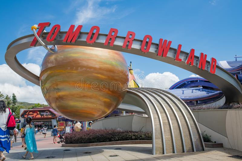 Hong Kong Disneyland Theme Park imagem de stock royalty free