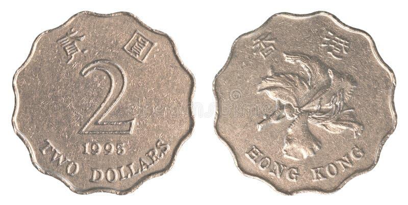 2 Hong Kong dolarów moneta zdjęcia stock