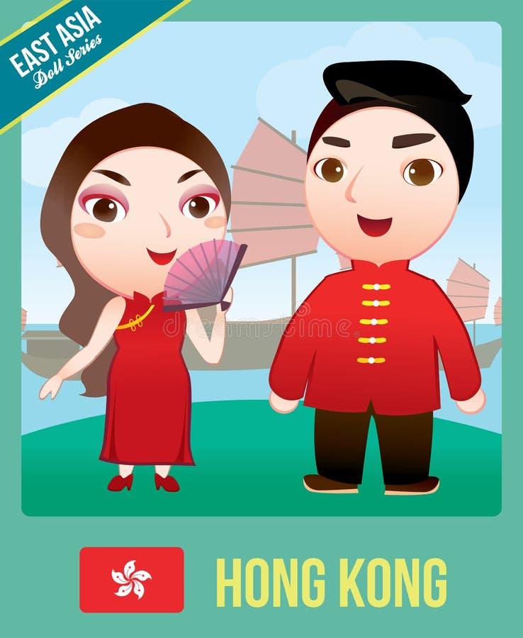 Hong Kong Doll illustrazione di stock