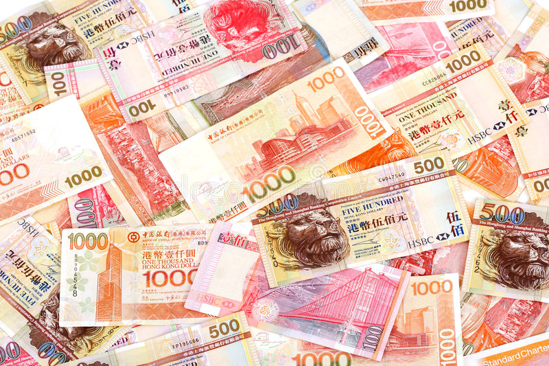Hong Kong Dolla stockfoto