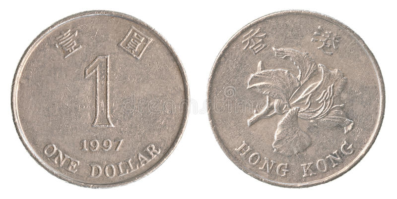 1 Hong Kong dollar coin. Isolated on white background royalty free stock image