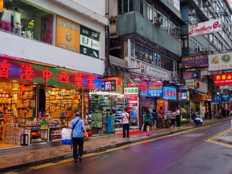 Hong Kong-drogisterijen stock afbeeldingen