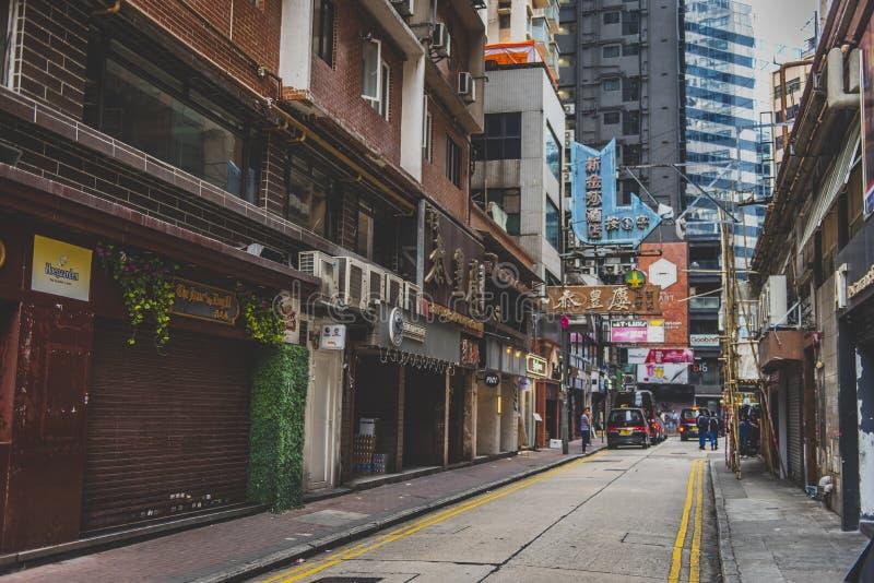 Hong Kong, em novembro de 2018 - cidade bonita imagem de stock