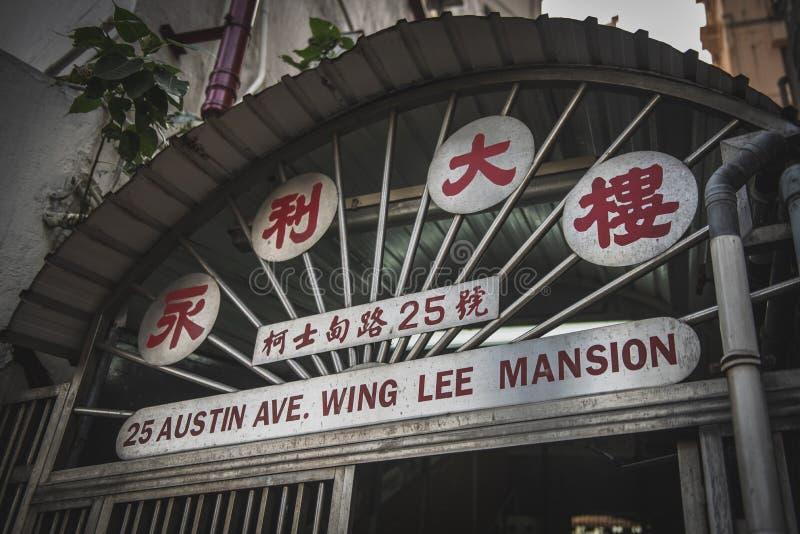 Hong Kong, em novembro de 2018 - cidade bonita fotos de stock royalty free