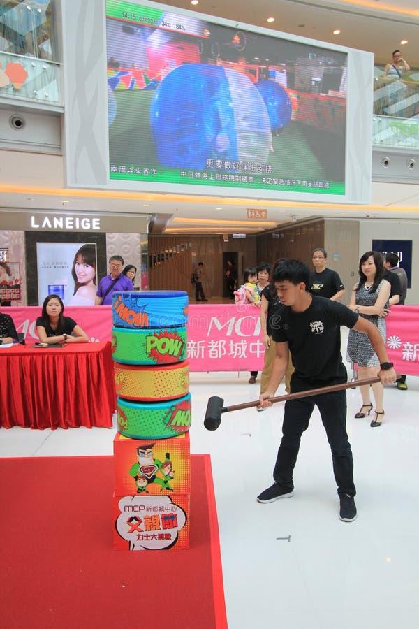 Hong Kong Father Day-Familienereignis 2015 lizenzfreie stockfotografie