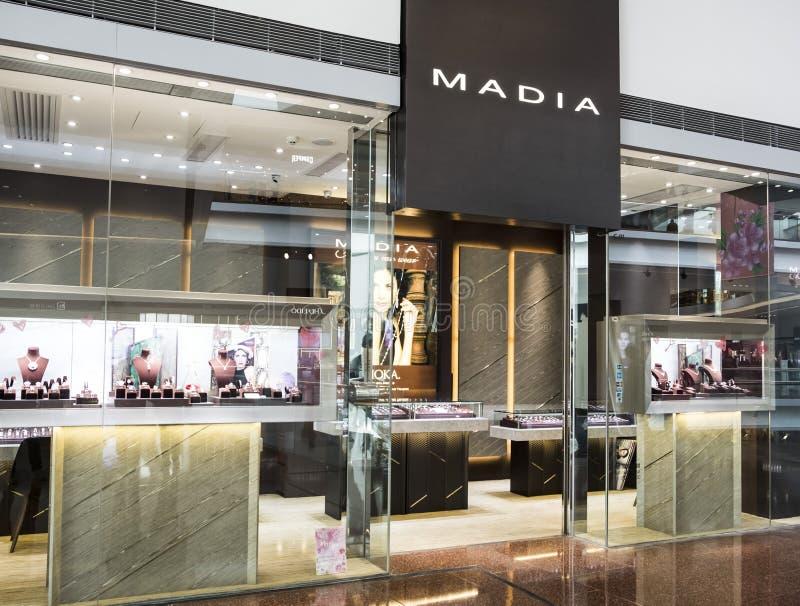 Madia store in Hong Kong. stock photography