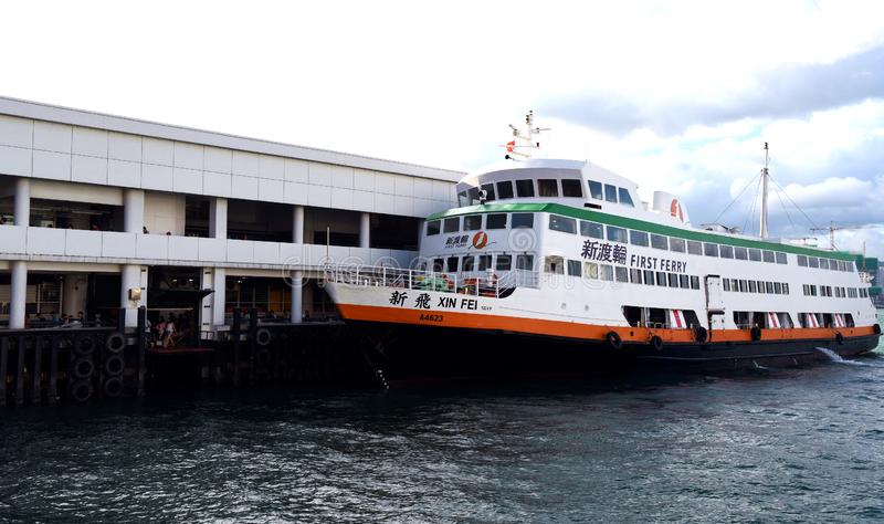 Hong Kong First Ferry photos libres de droits