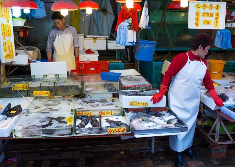 Hong Kong fish market stock photography
