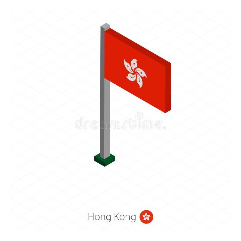 Hong Kong Flag sur le mât de drapeau dans la dimension isométrique illustration libre de droits