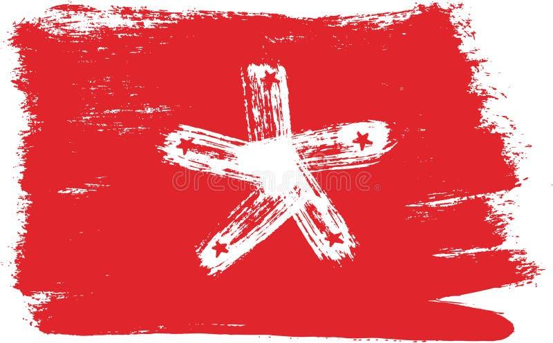 Hong Kong Flag Vector Hand målade med den rundade borsten vektor illustrationer
