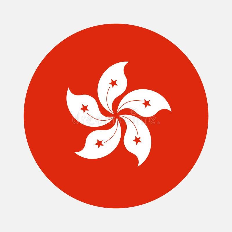 Hong Kong flaggacirkel royaltyfri illustrationer