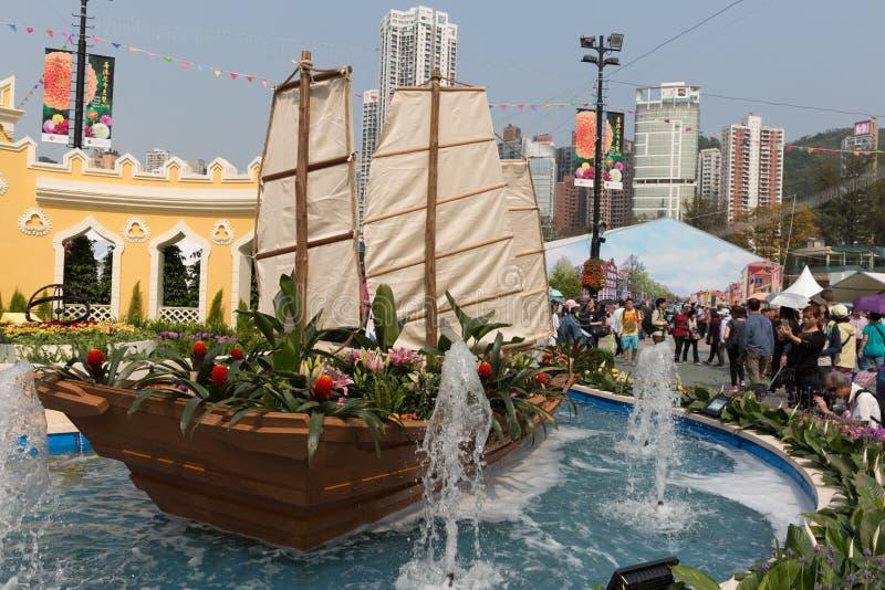Hong Kong Flower Show 2018 royaltyfri bild