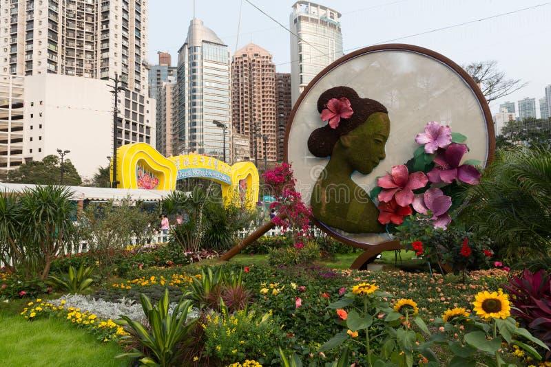 Hong Kong Flower Show 2019 royaltyfri bild