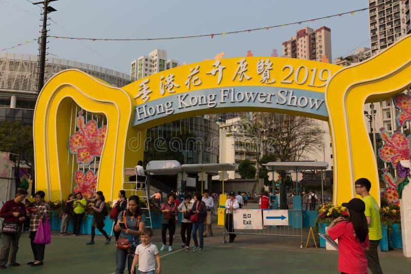 Hong Kong Flower Show 2019 arkivbilder