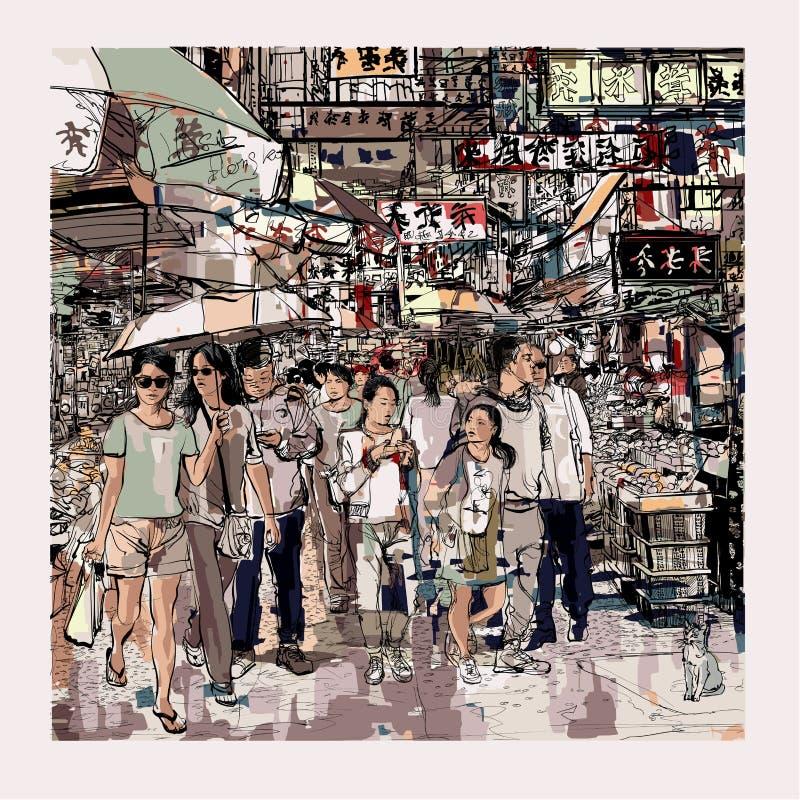 Hong Kong folk i en gata stock illustrationer