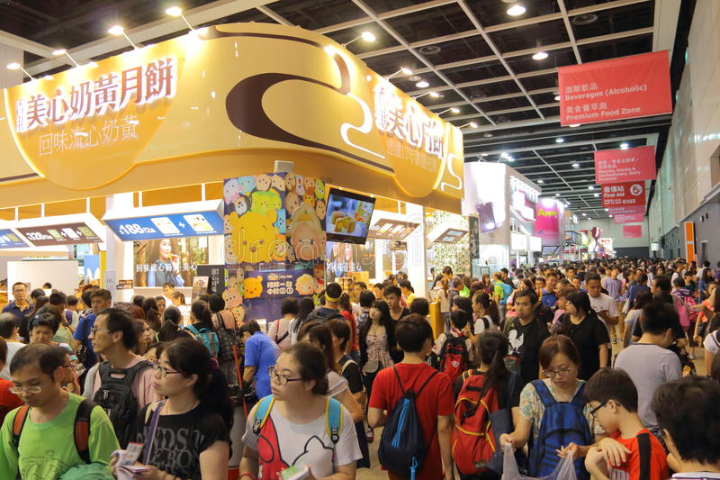 Hong Kong Food Expo 2015 stock afbeeldingen