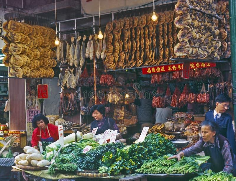 Hong Kong Food Store stock photography
