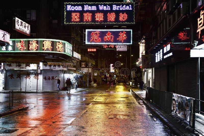 Hong Kong gata i den regniga natten royaltyfri bild