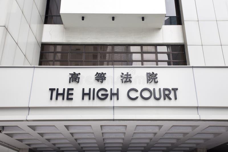 Hong Kong högre domstol arkivfoton