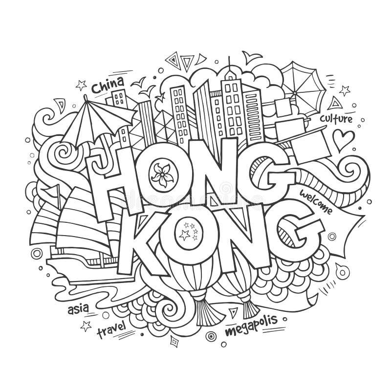 Hong Kong handbokstäver och klotterbeståndsdelar royaltyfri illustrationer