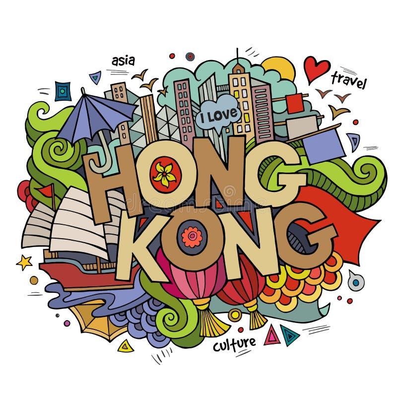 Hong Kong handbokstäver och klotterbeståndsdelar stock illustrationer