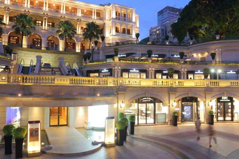 Hong Kong: Herança 1881 imagem de stock royalty free