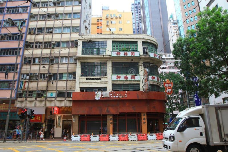 Hong kong, a heritage buildings. Hong kong,buildings constructed is a heritage buildings royalty free stock photo
