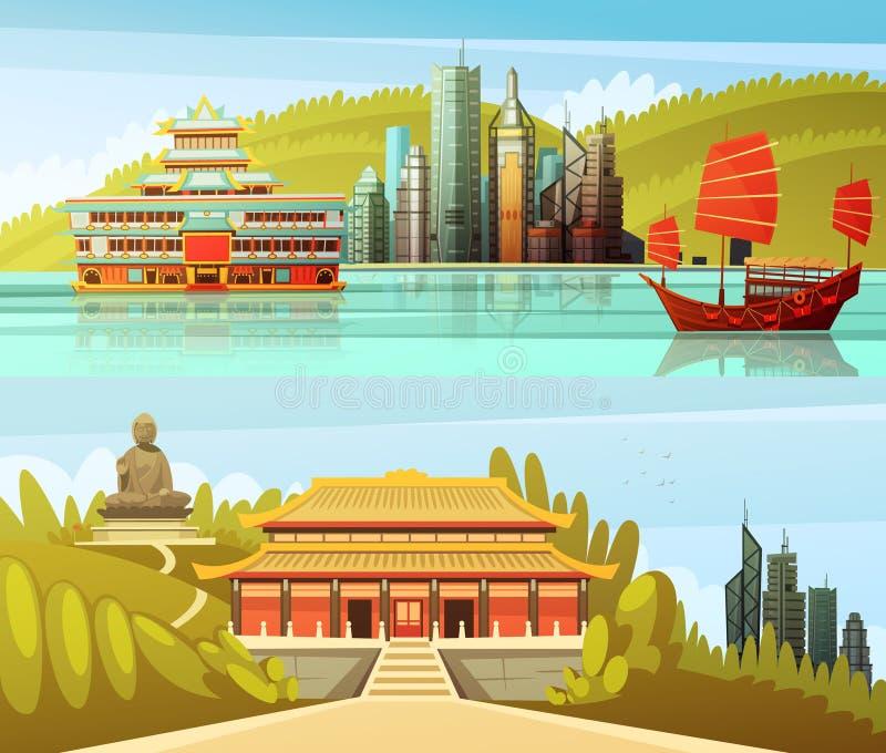 Hong Kong Horyzontalni sztandary ilustracja wektor