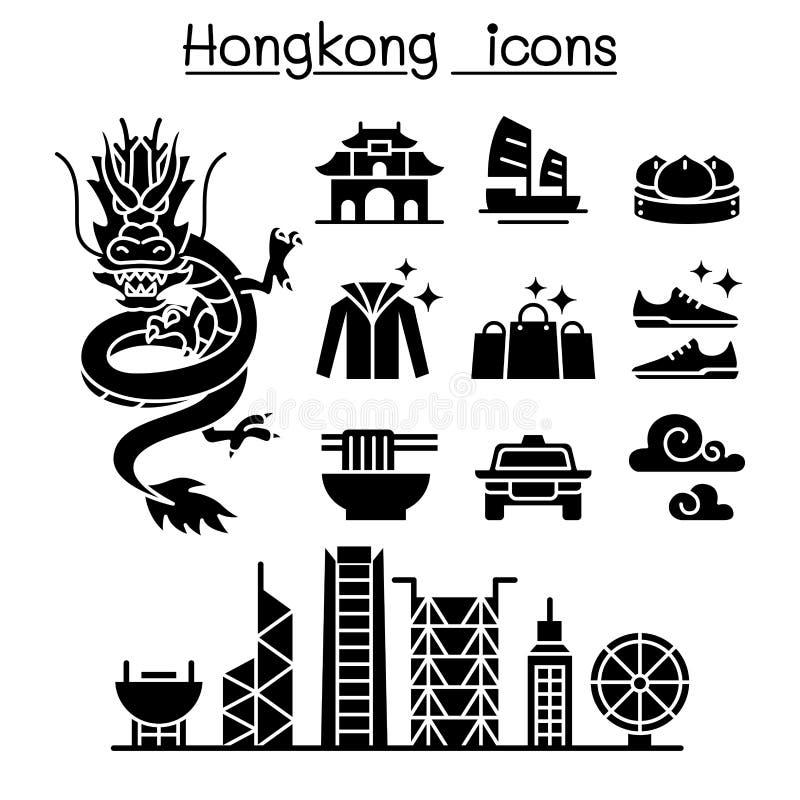 Hong kong ikony set ilustracja wektor