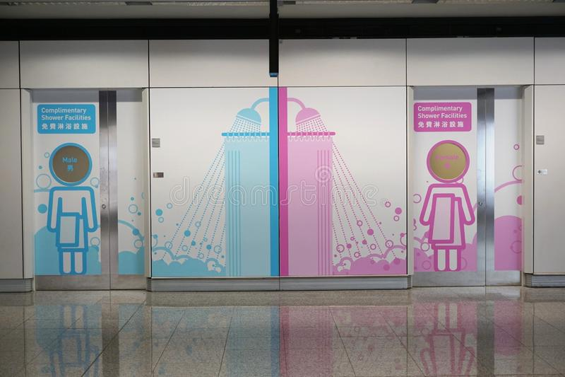 Hong Kong International Airport, facilità di doccia gratuite fotografie stock libere da diritti